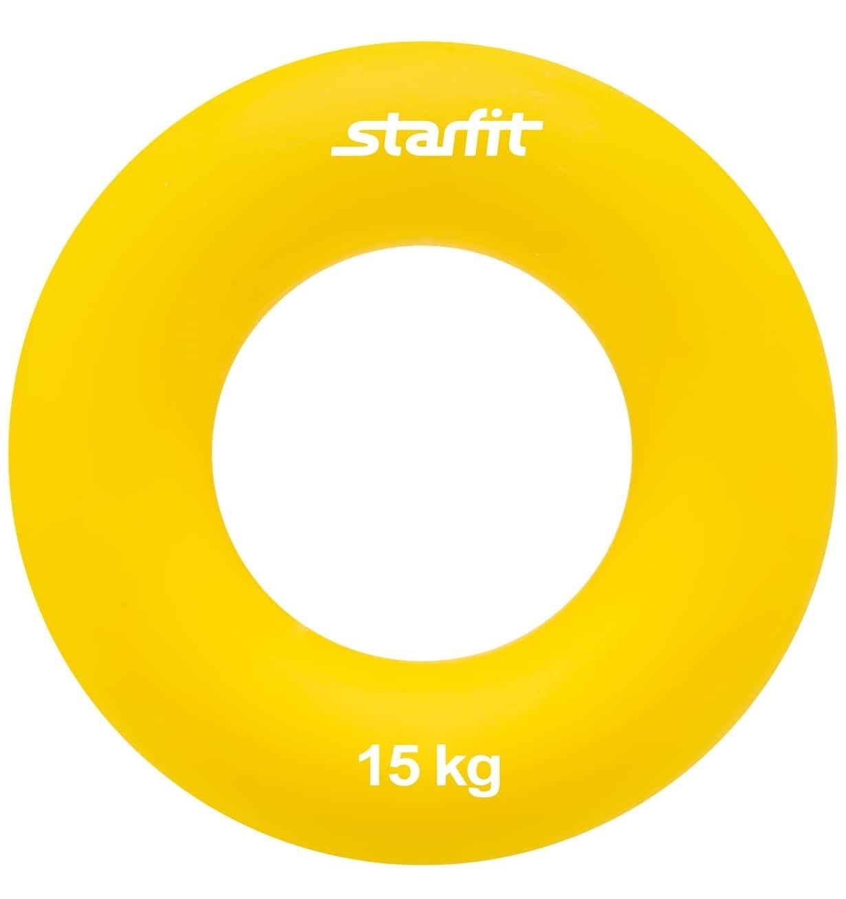 """Эспандер кистевой STARFIT ES-404 """"Кольцо"""", 15 кг, диаметр 8,8 см, жёлтый"""