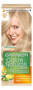 Краска для волос Color Naturals №10.1 Белый песок Garnier