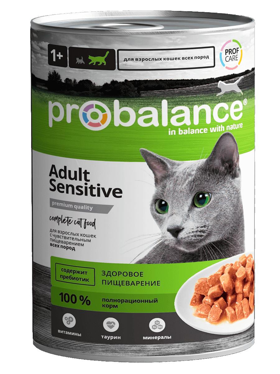 """Консервированный корм для кошек ProBalance """"Sensitive""""  при чувствительном пищеварение 12 шт. х 415 г"""