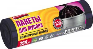 Мешки для мусора 120л 10шт 17мкм черные Avikomp