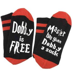 "Тематические носки серии Гарри Поттер ""Мастер дал Добби носок! Добби свободен!"""