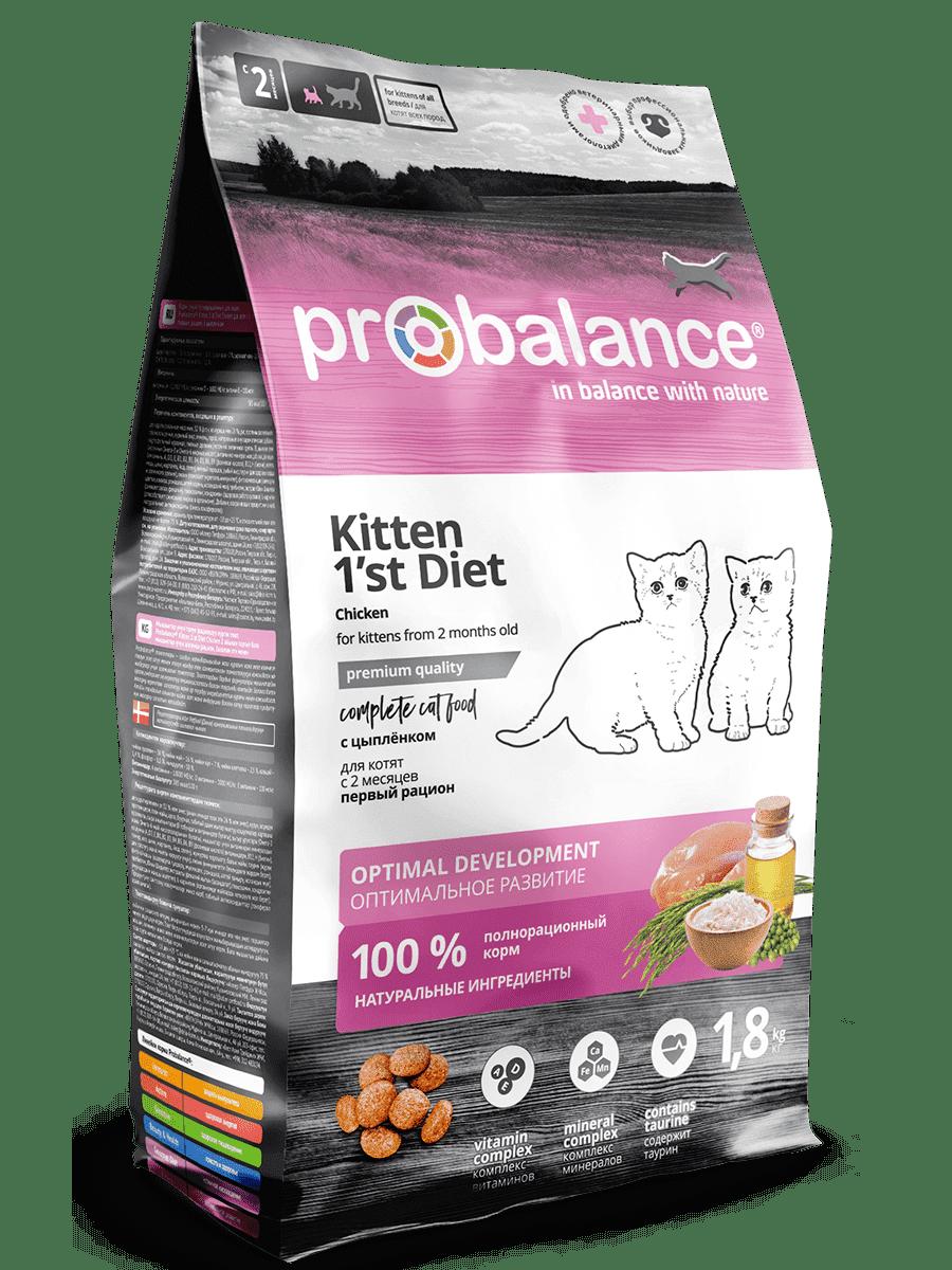 "Сухой корм для котят ProBalance ""Kitten 1`st Diet"" с цыплёнком 1.8 кг"