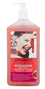 Гель для мытья посуды ЭКО с органической смородиной 500мл Organic People