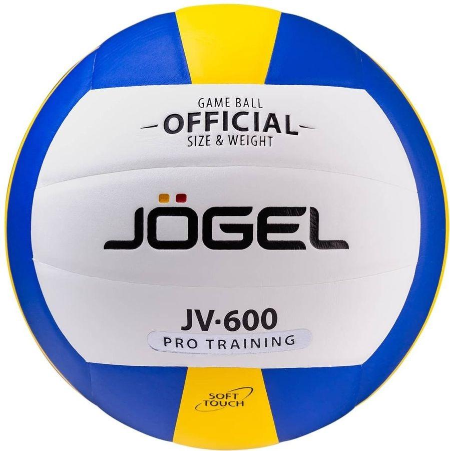 Мяч волейбольный Jogel JV-600 для пляжа белый/синий (УТ-00009344)