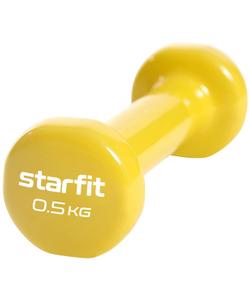 Гантель виниловая STARFIT Core DB-101 0,5 кг, желтый (пара)