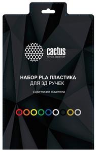 Cactus <CS-3D-PLA-9X10M> Пластик для ручки 3D, 9 цветов x10м