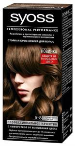 Крем-краска для волос Color 5/8 Ореховый свет.каштан Syoss
