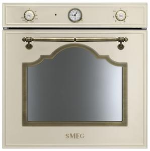 Духовой шкаф SMEG SF750PO бежевый