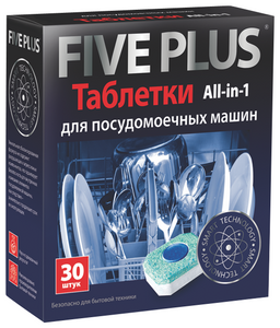 Таблетки для посудомоечных машин 30шт FIVE PLUS
