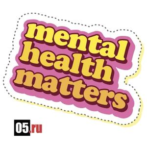 Стикер Mental health matters