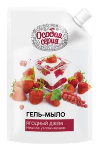 Мыло жидкое Ягодный джем дой-пак 500мл Особая Серия